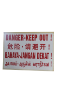 Safety Signboard